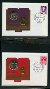 ISRAEL  1971 COMBO FIRST DAY OF ISSUE COINS SET OF THREE COVERS AS SHOWN