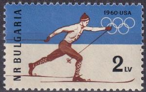 Bulgaria #1094  MNH  (SU7583)