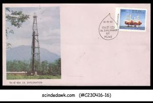 INDIA - 1982 OIL EXPLORATION - FDC