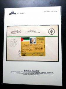 """RARE PALESTINE THEME EXHIBIT SHEET ON """"JORDAN ARAB REVOLT"""" S/SHEET FDC COVER"""