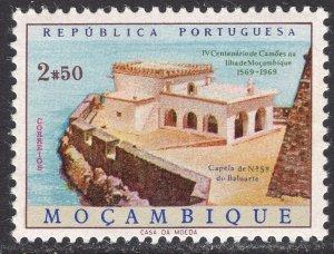 MOZAMBIQUE SCOTT 488