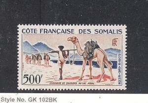 Somali Coast, C24, Salt Dealers Caravan Single,**MNH**