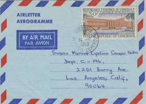 Cameroun 30F Douala Post Office 1969 Victoria, Rep. Fed. Cameroun Air Letter ...