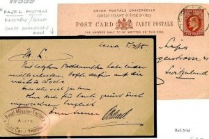 Gold Coast UPU Card *BASEL MISSION FACTORY ACCRA* 1915 {samwells-covers}W559