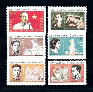 Vietnam 1970 MNH Stamps Scott 600-605 25 Years of Republic Famous People Soldier