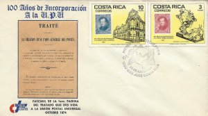 Costa Rica 100 Years UPU Membership,Central Post Office, Sc 280-281 FDC 1983