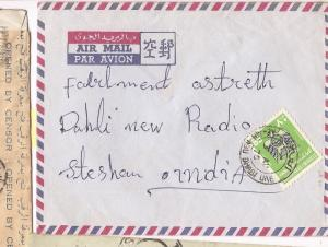 Abu Dhabi UAE 1978 A/M cover to India (ban)