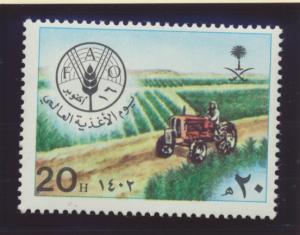 Saudi Arabia Stamp Scott #853, Mint Never Hinged - Free U.S. Shipping, Free W...