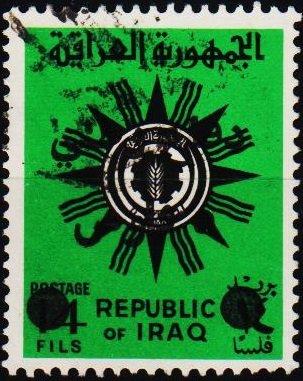 Iraq. 1973 5f on 14f S.G.T1071 Fine Used