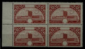 Pakistan O129 MNH bl.of 4, missing value