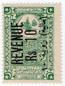 (I.B) Iraq Revenue : British Occupation 10R on 20pa OP (Baghdad)