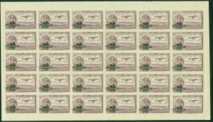 MEXICO C50(30) 80¢ ON 25¢ PANE OF 30. MINT, NH, POST OFFICE FRESH. VF.