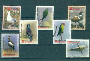 Birds - Micronesia - Sc# 684-90. 2006 Birds. MNH $14.10.