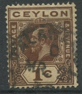 STAMP STATION PERTH Ceylon #225  KGV Definitive  Wmk 4  Used 1921-1933