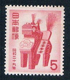 Japan 594 MLH Toy horse 1953 (J0042)