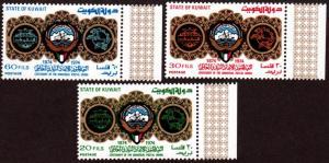 Kuwait 608-610 Mint NH!