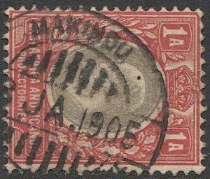 EAST AFRICA & UGANDA 1903 Sc 2  1a Used VF, MAKINDU village postmark/cancel