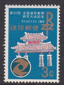 Ryukyu Islands #184 F-VF Mint NH ** Gate of Courtesy