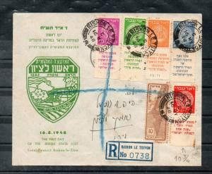 Israel Scott #4e Doar Ivri Tab Perf 10 3/4 on Private FDC!!!