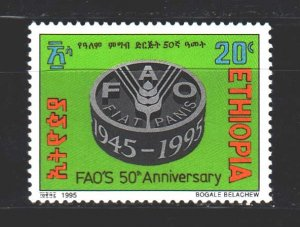 Ethiopia. 1995. 1529 from the series. 50 years of FAO organization. MNH.