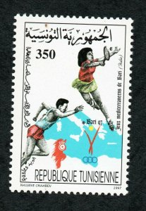1997 - Tunisia - Mediterranean Sports Games, Bari- Italy- Tennis- Cross - Flag