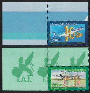 Fr. Polynesia Air Tahiti 2v Top Corners T1 SG#1104-1105 MI#1056-1057 CV£20+