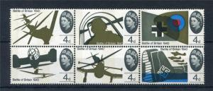 4d BATTLE OF BRITAIN MOUNTED MINT BLOCK WITH PHOSPHOR ON BACK + FRONT