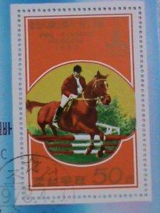 KOREA STAMP:1980-OLYMPIC GAMES MOSCOW CTO NH SOUVENIR SHEET