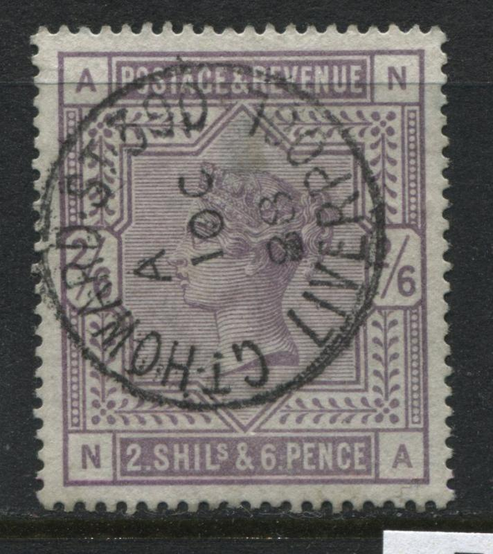 1883 2/6d lilac SG 178 NA with Great Howard St. Liverpool 1888 CDS