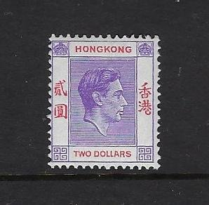 HONG KONG SCOTT #164A 1938-48 TWO DOLLARS (VIOLET/RED) -MINT LIGHT HINGED
