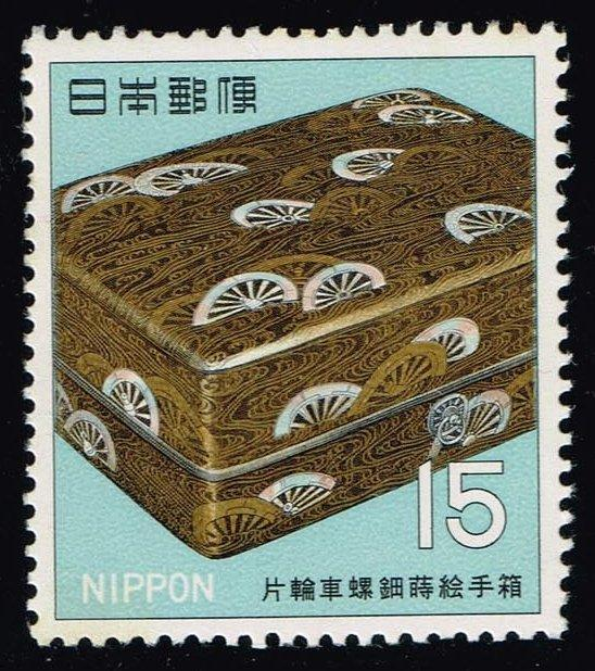 Japan #951 Gold Lacquer Box; MNH (0.30)