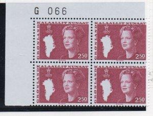 Greenland Sc 127 1983 2.50 kr Queen corner block of 4 mint NH
