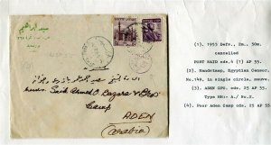 EGYPT; ADEN CAMP ARABIA 1955 fine used LETTER/COVER