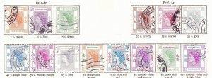 HONG KONG 1954 QEII Definitive Set of 14 SG178-191 Used