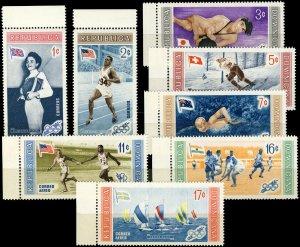 REPUBLICA DOMINICANA 1957 JO Melbourne Olympics (IV) set Mi.660A/7A Neuf/Mint**