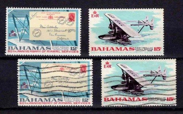 1969 Bahamas 50th Anniversary of Bahamas Airmail Services Set (Unused & Used)