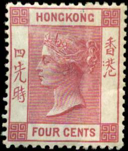 Hong Kong Scott #39 Mint