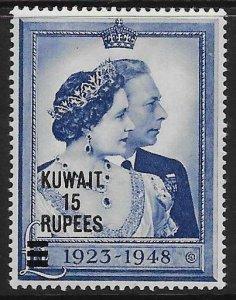 KUWAIT SG75a 1948 SILVER WEDDING 15r ON £1 BLUE SHORT BARS VAR MTD MINT