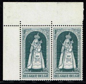 Belgium Stamp 1967 Christmas stamp MNH/OG TOP CORNER PAIR