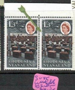 RHODESIA & NYASALAND (P0806B) QEII 1/3  PR TOBACCO SG 45 DOT BY G RT STAMP MNH