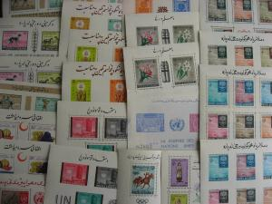 Afghanistan 23 MNH 60s era perf, imperf souvenir sheets (but pencil in corners)