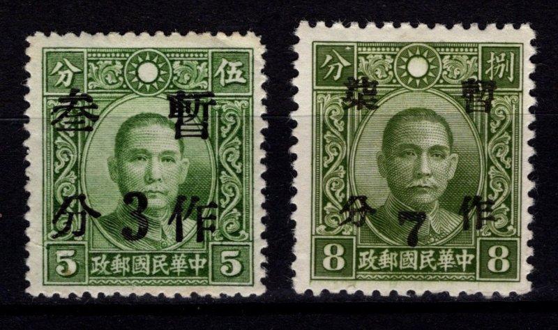 China 1940 Republic Definitives Surch. 3c on 5c & 7c on 8c [Unused]