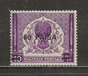 Pakistan Scott catalog # 257a Mint NH