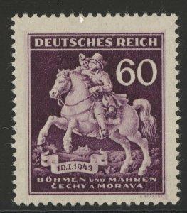 Stamp Germany Bohemia Czechoslovakia Mi 113 Sc 84 1940 WWII 3rd Reich Horse MH