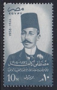 Egypt # 419, Mustafa Kamel - Politician, Mint NH  1/2 Cat.