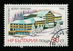 Bulgaria (TS-1849)
