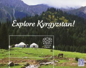 Kyrgyz Express Post KEP Explore Kyrgyzstan Promotional Stamp M/S Horses Yurts