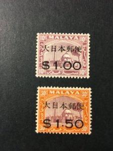Malaya Selangor sc N38, N39 MH