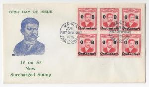 Philippines FDC 1959 Surch. Official Ovpt Sc# O61 Block of 6