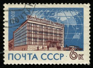 Post USSR, 6 kop, 1963 (T-6932)